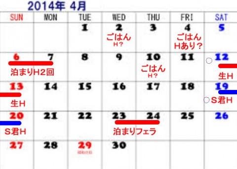 2015y01m04d_201557678