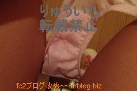 2013y12m29d_013334921.jpg